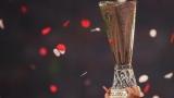 Жеребьевка 1/8 финала Лиги Европы: с кем сыграют Шахтер и Динамо