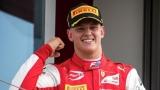 Сын Михаэля Шумахера дебютирует в «Формуле-1»